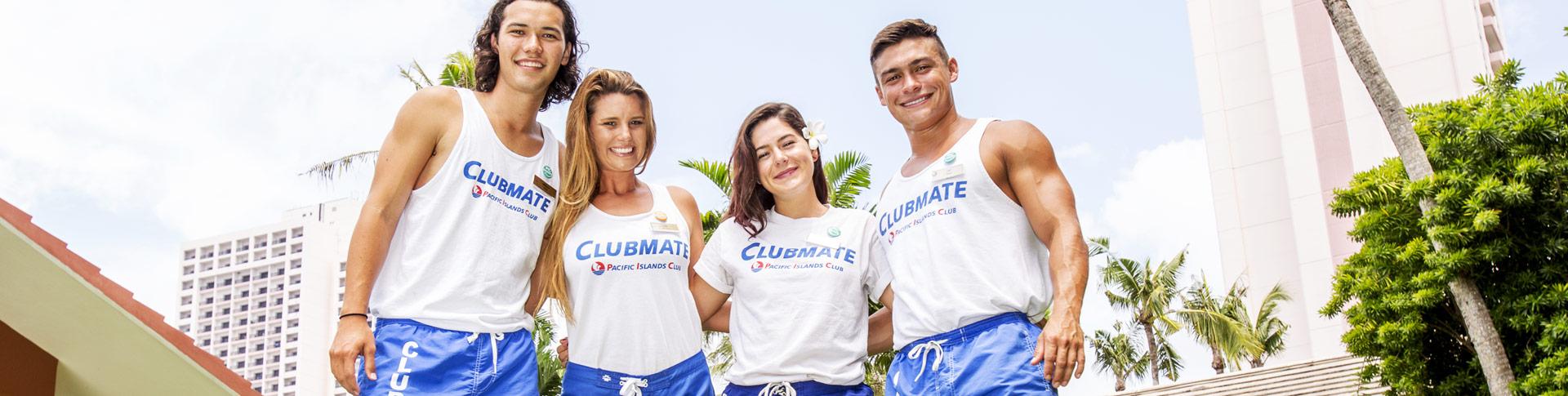 Тумон, Играйте и учитесь с нашим дружелюбным персоналом отеля на Гуаме
