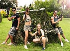 Лазер таг в Pacificl Islands Clubs
