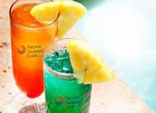 Бар возле бассейна в Pacificl Islands Clubs